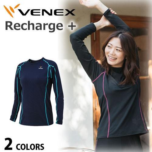VENEX レディース リチャージ+(プラス) ロングスリーブ ベネクス リカバリーウェア 休息専用 疲労回復