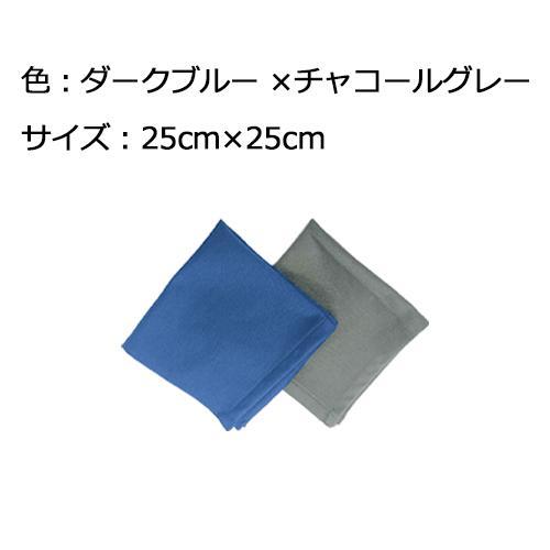 2枚セット 数量限定 クレンゼ 抗ウイルス ミニクロス 日本製 抗菌 venex 02