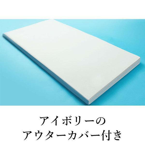 アラエルーノ カバー付き 送料無料 シングル マットレス 丸ごと 洗える 高反発 日本製 コインランドリー 厚さ8cm 体圧分散  コンパクト ネット付き|venex|11