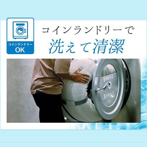 アラエルーノ カバー付き 送料無料 シングル マットレス 丸ごと 洗える 高反発 日本製 コインランドリー 厚さ8cm 体圧分散  コンパクト ネット付き|venex|03