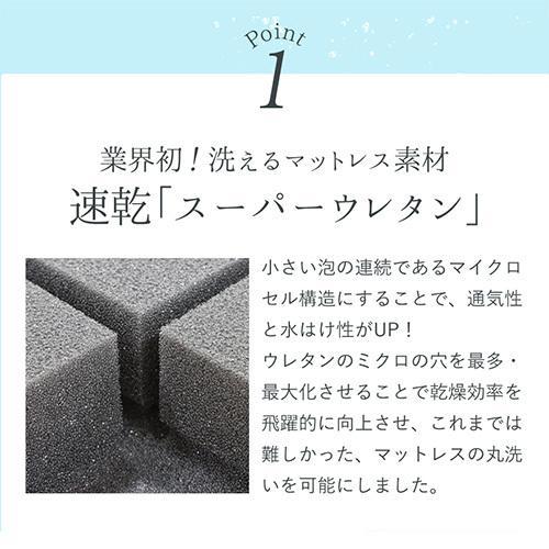 アラエルーノ カバー付き 送料無料 シングル マットレス 丸ごと 洗える 高反発 日本製 コインランドリー 厚さ8cm 体圧分散  コンパクト ネット付き|venex|05