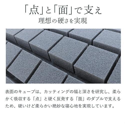 アラエルーノ カバー付き 送料無料 シングル マットレス 丸ごと 洗える 高反発 日本製 コインランドリー 厚さ8cm 体圧分散  コンパクト ネット付き|venex|09