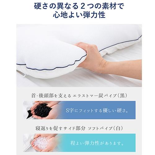 ジムナストソフトフィール 枕 送料無料 まくら 洗える 日本製 高さ調節 首こり 肩こり いびき パイプ|venex|12