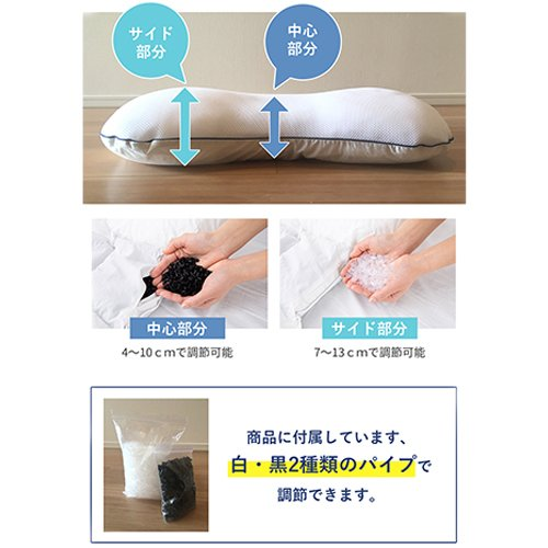 ジムナストソフトフィール 枕 送料無料 まくら 洗える 日本製 高さ調節 首こり 肩こり いびき パイプ|venex|13