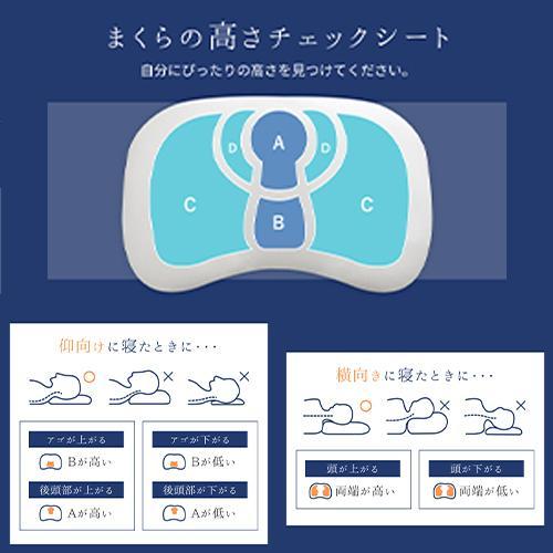ジムナストソフトフィール 枕 送料無料 まくら 洗える 日本製 高さ調節 首こり 肩こり いびき パイプ|venex|14