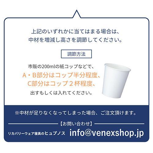 ジムナストソフトフィール 枕 送料無料 まくら 洗える 日本製 高さ調節 首こり 肩こり いびき パイプ|venex|15