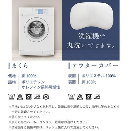ジムナストソフトフィール 枕 送料無料 まくら 洗える 日本製 高さ調節 首こり 肩こり いびき パイプ|venex|16