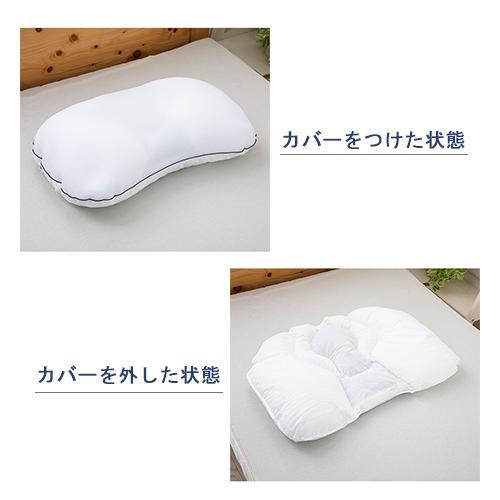 ジムナストソフトフィール 枕 送料無料 まくら 洗える 日本製 高さ調節 首こり 肩こり いびき パイプ|venex|18