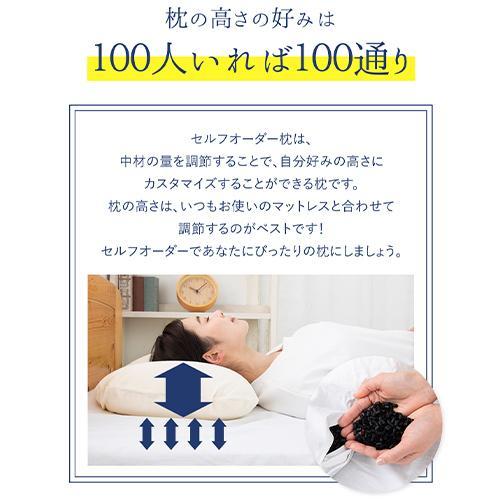 ジムナストソフトフィール 枕 送料無料 まくら 洗える 日本製 高さ調節 首こり 肩こり いびき パイプ|venex|10