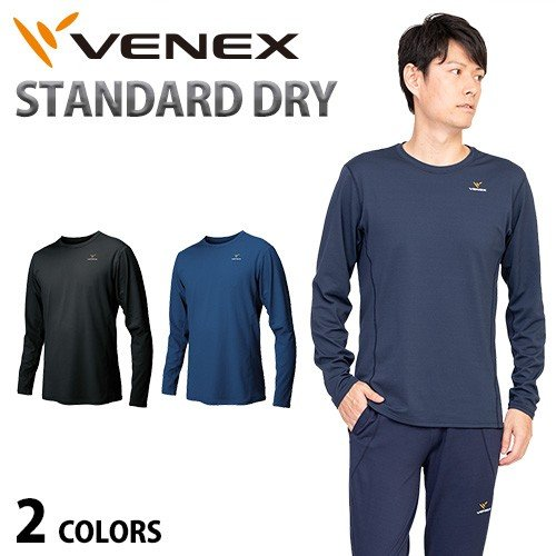 VENEX メンズ スタンダードドライ ロングスリーブ T ベネクス リカバリーウェア メッシュ素材 休息専用 疲労回復 :6522:VENEXSHOP ベネクス Yahoo!店 通販 Yahoo!ショッピング