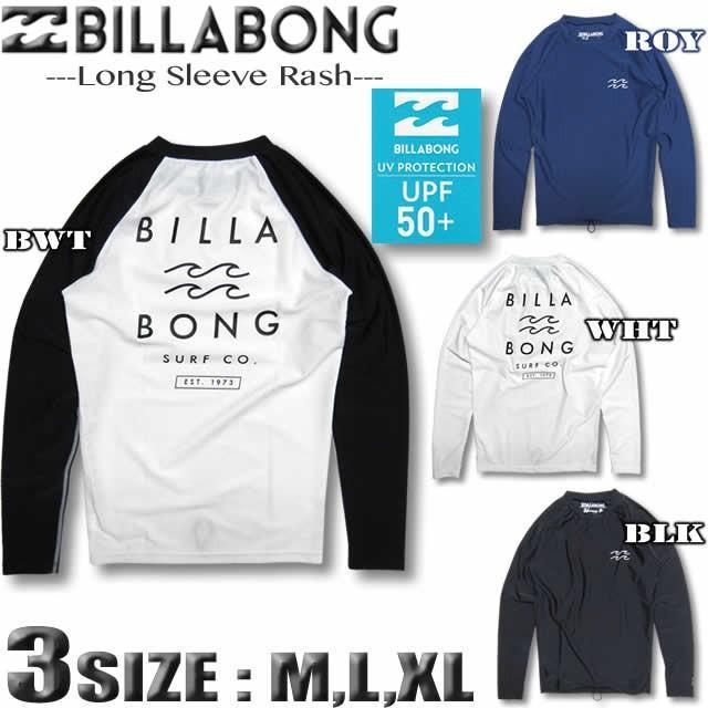 ビラボン BILLABONG メンズ ラッシュガード 長袖 水着 アウトレット サーフブランド AI011-853