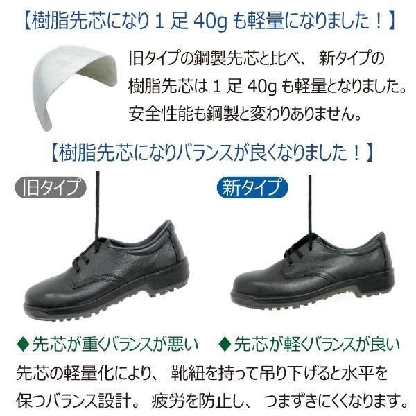 安全靴 ミドリ安全 女性用 LZ010J ブラック 日本製 レディース 軽量 革靴 現場 定番 verdexcel-medical 02