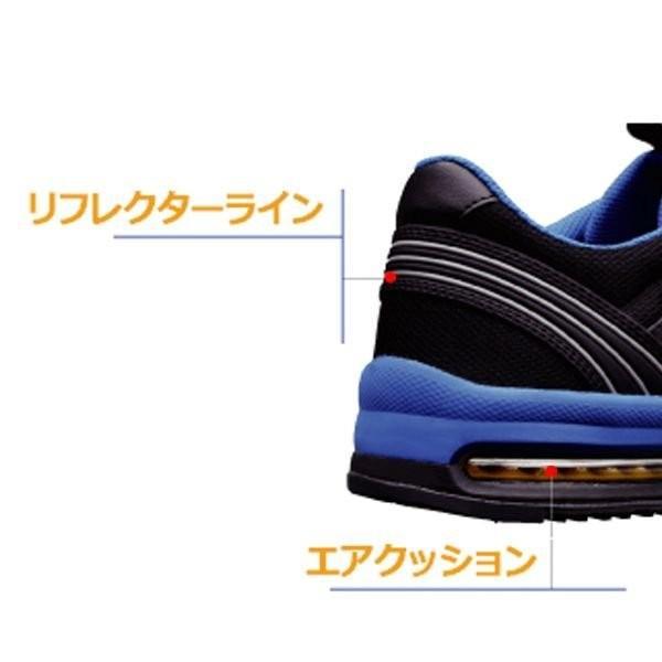 安全作業靴 ミドリ安全 ワークプラス エアHG ISA-805 静電 ネイビー 先芯入りスニーカー ローカット メッシュ 通気性 verdexcel-medical 03