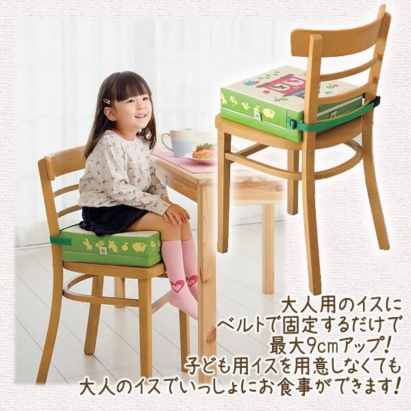 子供 椅子 高 さ 調整 クッション