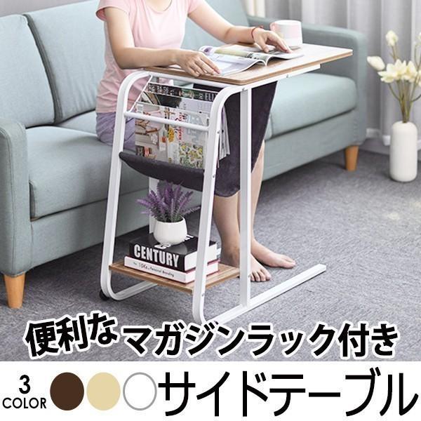 机 信頼 サイドテーブル 海外輸入 ベットサイドテーブル パソコン デスク マガジンラック W60×D40cm キャスター 広い天板 コの字 作業台 ベッド 介護用品