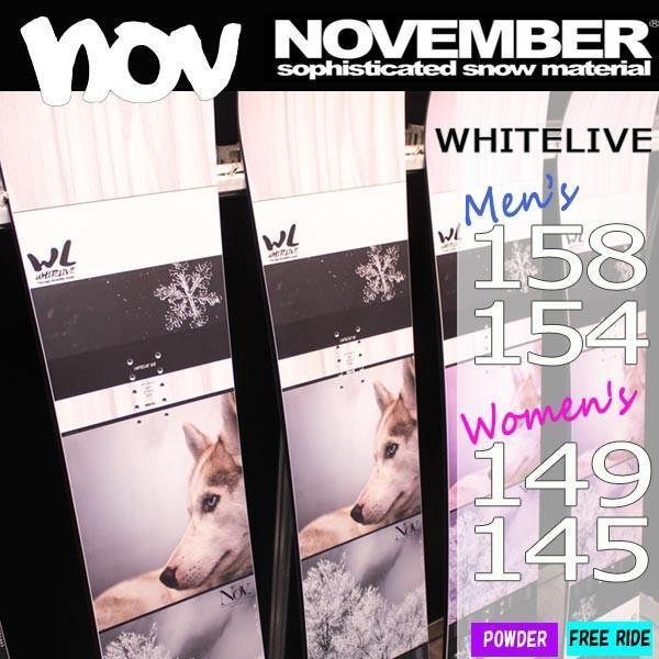 堅実な究極の スノーボード 板 17-18 NOVEMBER(ノーベンバー) WHITELIVE 板 17-18 ホワイトライブ FREERIDE WHITELIVE ≪17-18NOVEMBER_sb≫, Sweet Sue:df1eda72 --- airmodconsu.dominiotemporario.com