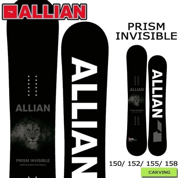 【国内正規品】 スノーボード 板 19-20 ALLIAN アライアン PRISM INVISIBLE プリズムインビジブル フリースタイル フリーライド オールラウンド, 浜松餃子のひろかね 3c9e71ea