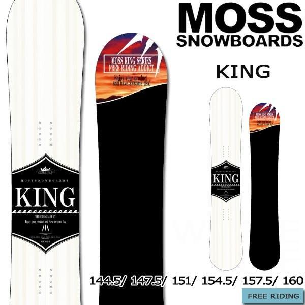 スノーボード 板 19-20 MOSS モス KING キング オールラウンド カービング パーク