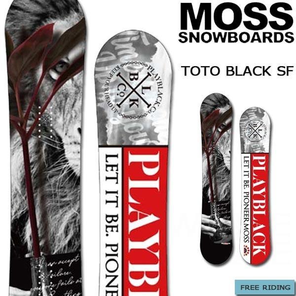 【楽天ランキング1位】 スノーボード 板 19-20 MOSS モス TOTO BLACK SF トトブラックエスエフ オールラウンド グラトリ パーク, 広瀬トータルサービス 83c262e6