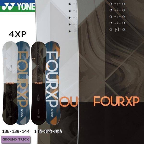 上品 スノーボード 板 19-20 YONEX スノーボード パーク ヨネックス 4XP フォーエックスピー オールラウンド フリースタイル YONEX パーク 19-20-BO-YNX, トスパ世界の国旗販売ショップ:23361b39 --- airmodconsu.dominiotemporario.com