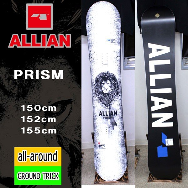 【期間限定!最安値挑戦】 スノーボード ボード 板 PRISM ボード 17-18 ALLIAN アライアン スノーボード PRISM, ニシカスガイグン:10cad0a8 --- airmodconsu.dominiotemporario.com