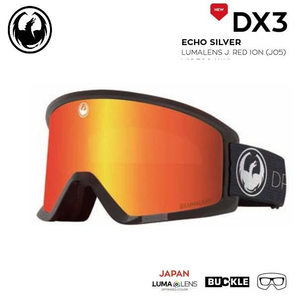 お気にいる スノーボード スキー ゴーグル 19-20 DRAGON ドラゴン DX3 ディーエックススリー ECHO SILVER LUMALENS J RED ION ハイコントラストレンズ 平面 軽量, SenseBrand Online Shop 5982c3cc