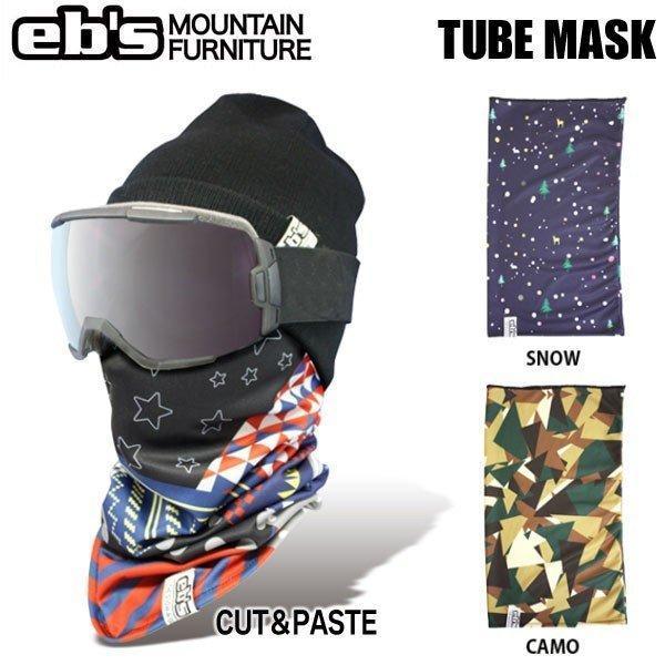 スノーボード フェイスマスク eb'sエビス TUBE MASK チューブマスク メール便配送|vertex73