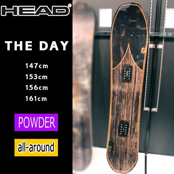 印象のデザイン スノーボード DAY ボード 板 板 THE 17-18 HEAD ヘッド THE DAY, J.F.SHOP:ff2939b5 --- airmodconsu.dominiotemporario.com