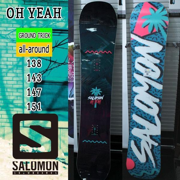 海外最新 スノーボード ボード 板 板 17-18 SALOMON SALOMON サロモン OH YEAHレディース YEAHレディース, シントツカワチョウ:282fd68f --- airmodconsu.dominiotemporario.com