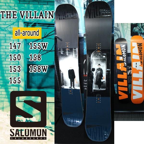 スノーボード ボード 板 17-18 SALOMON サロモン THE VILLAIN