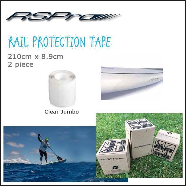 レールガードテープ レイルセイバープロ RAIL SAVER PRO CLEAR JUMBO RSPRO 210cm×8.9cm(2枚入り) ボード用レール保護テープ