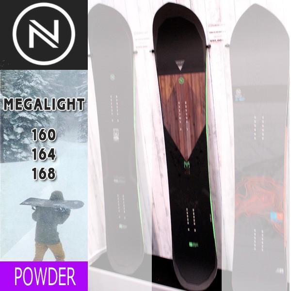 買取り実績  スノーボード 17-18 ボード 板 NIDECKER 17-18 NIDECKER ナイデッカー ナイデッカー MEGALIGHT, オンラインショップ e-金物:d81c3ab1 --- airmodconsu.dominiotemporario.com