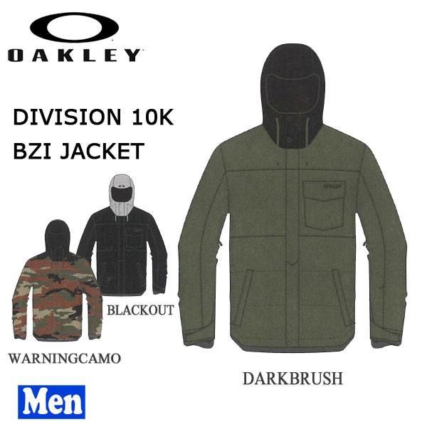 スノーボード ウエア ウェアー 17-18 OAKLEY オークリー DIVISION 10K BZI JACKET