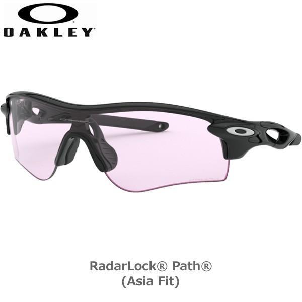 オークリー サングラス レイダーロックパス スポーツ OAKLEY RADARLOCK PATH (A) フレーム Polished 黒 レンズ Prizm Low Light あすつく