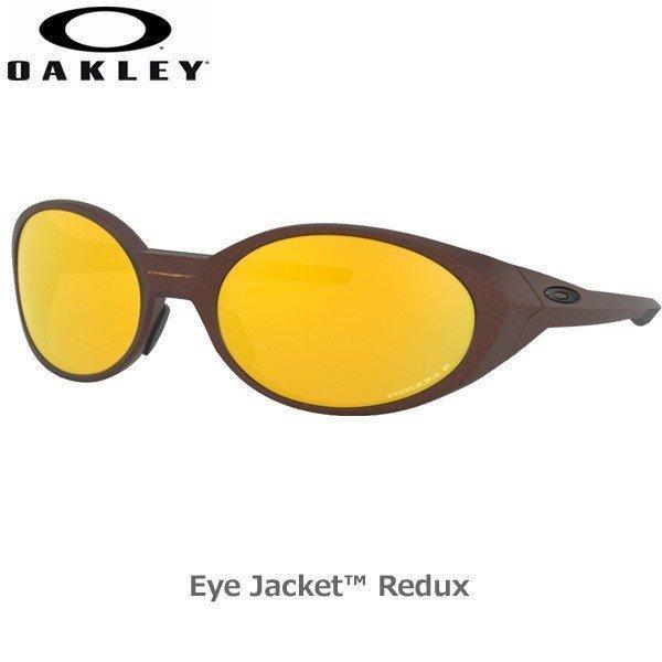 【お取り寄せ】 オークリー 偏光 サングラス アイジャケット リダックス スポーツ OAKLEY EYEJACKET REDUX フレーム Corten レンズ Prizm 24K Polarized, ごようきき。クマぞう 60a2d0f0