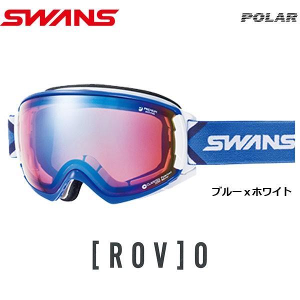 週間売れ筋 スキー スノーボード ゴーグル 19-20 SWANS スワンズ ROVO ロボ ブルーxホワイト パステルブルーミラー 大型球面 換気機能 偏光レンズ, ハクバムラ aff8f6dc