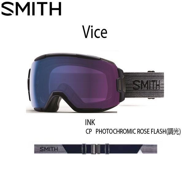 激安特価  スノーボード ゴーグル ハイコントラストレンズ CP 19-20 SMITH - スミス VICE バイス INK FLASH CP PHOTOCHROMIC ROSE FLASH - 中型, オオアミシラサトマチ:e29a6d4f --- airmodconsu.dominiotemporario.com
