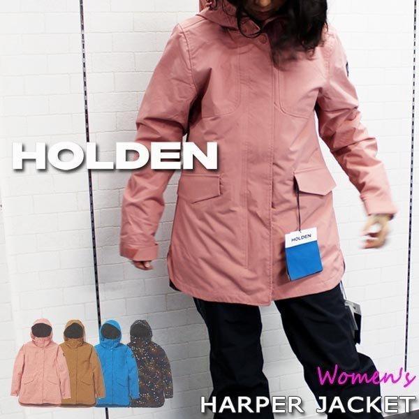 大きな割引 スノーボード ウエア ウェアー 19-20 HOLDEN ホールデン HARPER JACKET ハーパージャケット レディス オシャレ 温かい, 東与賀町 f342ab3b