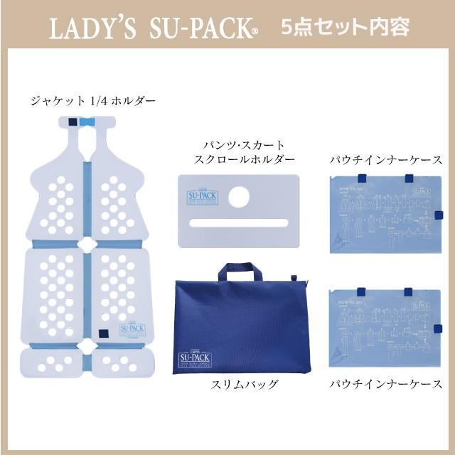 ガーメントバッグ レディース/ LADY'S SU-PACK BLUE / レディース スーパック ブルー/メーカー直販 日本製 very-web-store 02