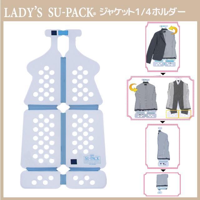 ガーメントバッグ レディース/ LADY'S SU-PACK BLUE / レディース スーパック ブルー/メーカー直販 日本製 very-web-store 03