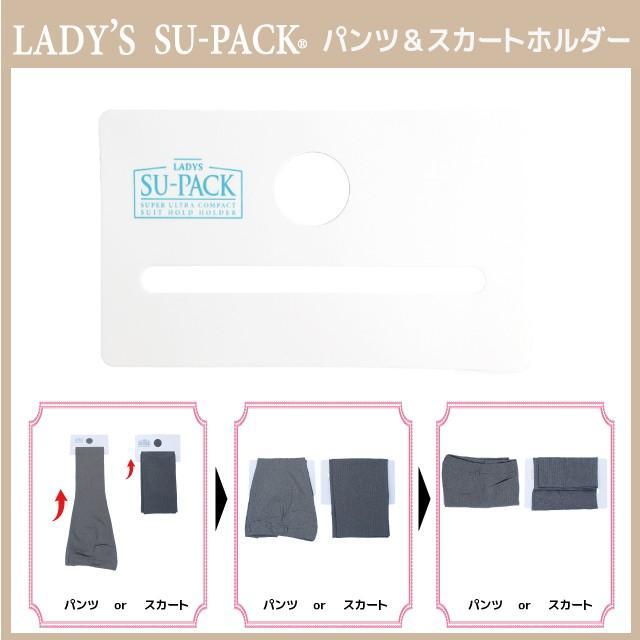 ガーメントバッグ レディース/ LADY'S SU-PACK BLUE / レディース スーパック ブルー/メーカー直販 日本製 very-web-store 04
