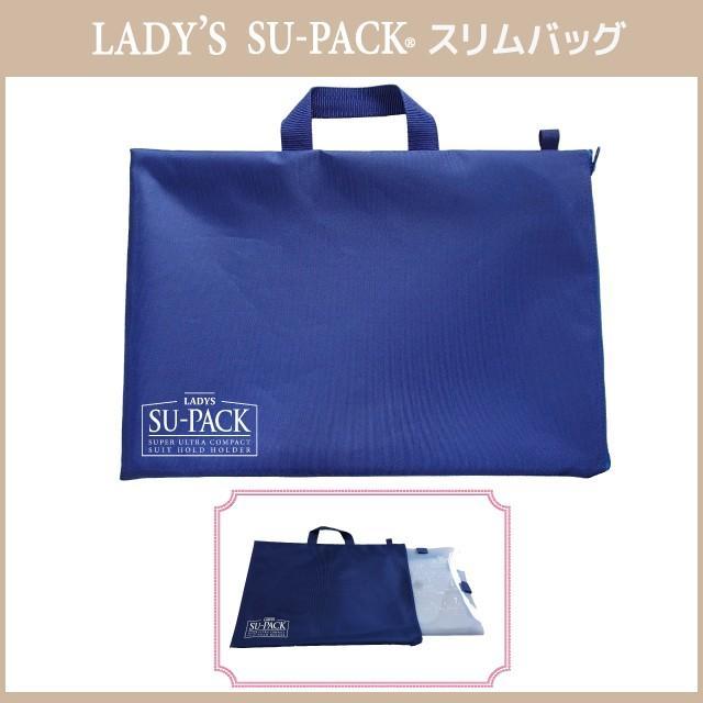 ガーメントバッグ レディース/ LADY'S SU-PACK BLUE / レディース スーパック ブルー/メーカー直販 日本製 very-web-store 06