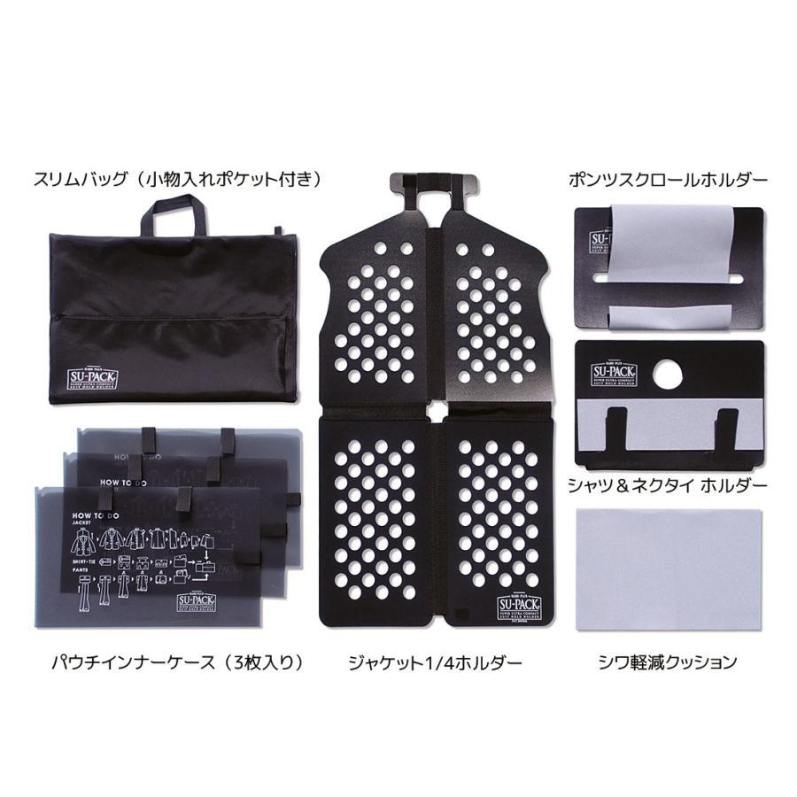 ガーメントバッグ メンズ/SU-PACK HARD PLUS M(スーパック ハード プラス Mサイズ )スーツもシャツもネクタイも一つに収納/メーカー直販 日本製 very-web-store 02