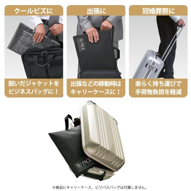 ガーメントバッグ メンズ/SU-PACK HARD PLUS L(スーパック ハード プラス Lサイズ)スーツもシャツもネクタイも一つに収納/メーカー直販 日本製|very-web-store|05