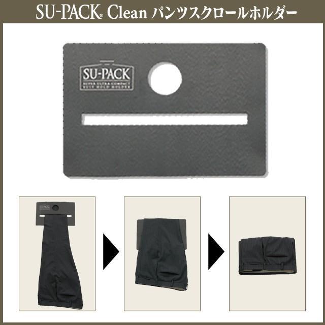 ガーメントバッグ メンズ / SU-PACK Clean Black(スーパック クリーン「抗菌・消臭」ブラック)メーカー直販 日本製|very-web-store|04