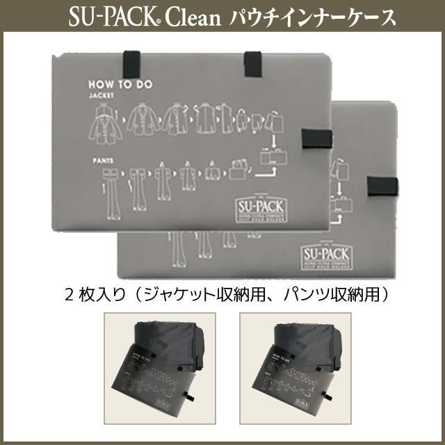ガーメントバッグ メンズ / SU-PACK Clean Black(スーパック クリーン「抗菌・消臭」ブラック)メーカー直販 日本製|very-web-store|05