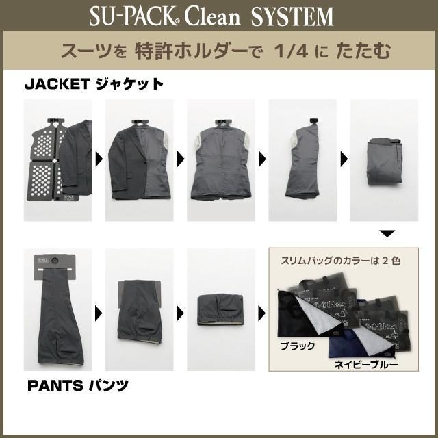 ガーメントバッグ メンズ / SU-PACK Clean NavyBlue(スーパック クリーン「抗菌・消臭」 ネイビーブルー)メーカー直販 日本製|very-web-store|02