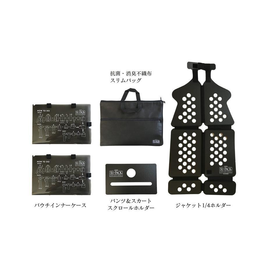 ガーメントバッグ レディース / LADY'S SU-PACK Clean Black(レディース スーパック クリーン ブラック)日本製・メーカー直販|very-web-store|02