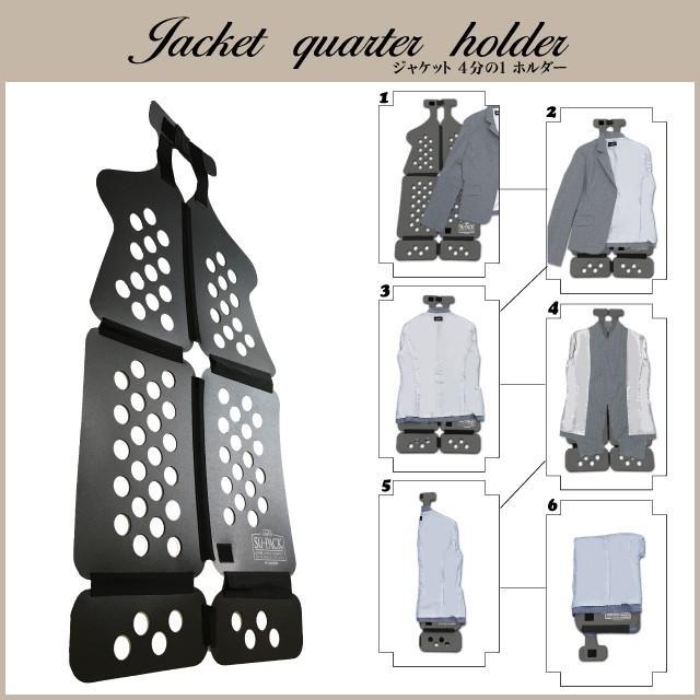 ガーメントバッグ レディース / LADY'S SU-PACK Clean Black(レディース スーパック クリーン ブラック)日本製・メーカー直販|very-web-store|03