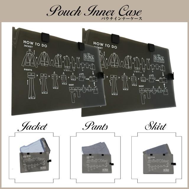 ガーメントバッグ レディース / LADY'S SU-PACK Clean Black(レディース スーパック クリーン ブラック)日本製・メーカー直販|very-web-store|05